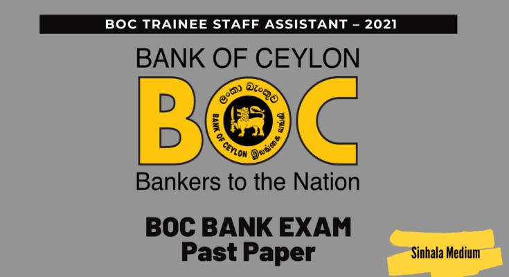 Boc exam sinhala past paper pdf dowload