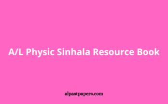 AL Physic Sinhala Resource Book