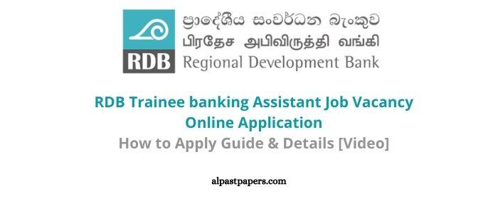 RDB Job Vacancy 2021