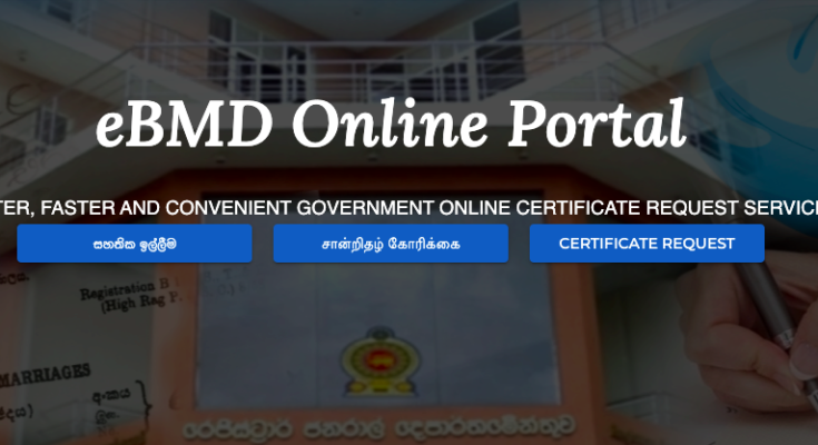 How to Get Birth Certificate Copy Online in Sri Lanka