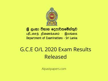 G.C.E OL 2020 Exam Results Released